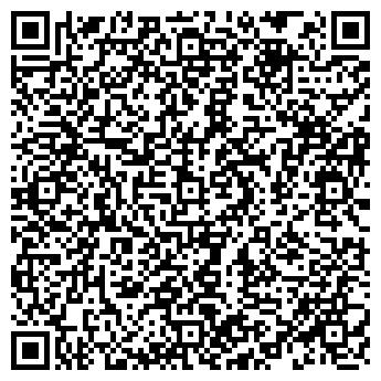 QR-код с контактной информацией организации СЛУЖБА КРИМИНАЛЬНОЙ МИЛИЦИИ