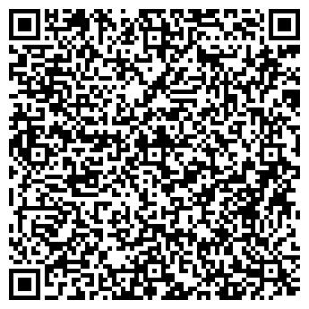QR-код с контактной информацией организации СБ РФ № 1664 ОСИНСКОЕ