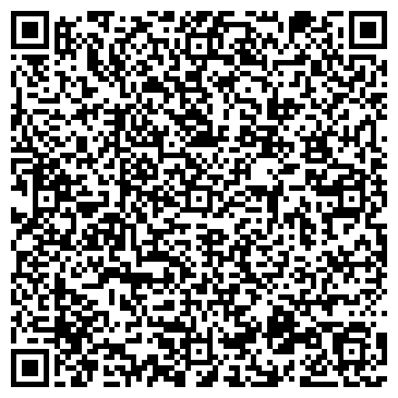QR-код с контактной информацией организации Жилищный участок № 2-А