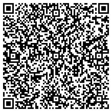 QR-код с контактной информацией организации Жилищный участок № 4-А