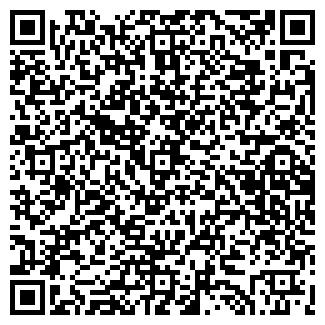 QR-код с контактной информацией организации ООО ТРИГЛА