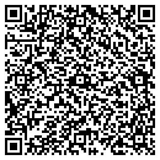 QR-код с контактной информацией организации Котельная № 1
