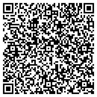 QR-код с контактной информацией организации Котельная № 2