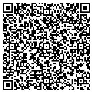 QR-код с контактной информацией организации Котельная № 4