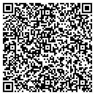 QR-код с контактной информацией организации НОВО-ОСАНОВСКИЙ ЖКХ, МУП