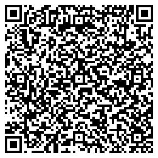 QR-код с контактной информацией организации ЦТП