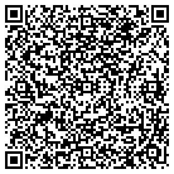 QR-код с контактной информацией организации ООО Салон красоты Шарм