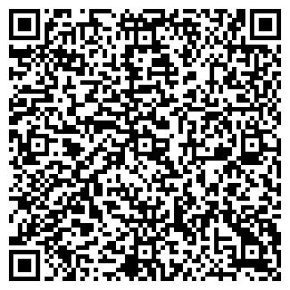 QR-код с контактной информацией организации ОРХИДЕЯ