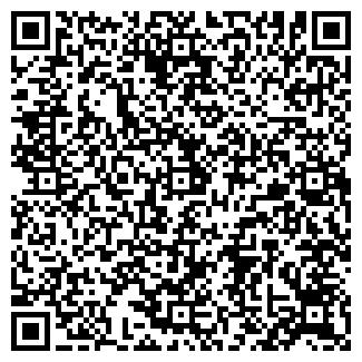 QR-код с контактной информацией организации ДЕ САНН