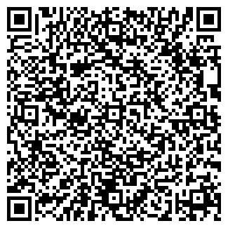 QR-код с контактной информацией организации СТ
