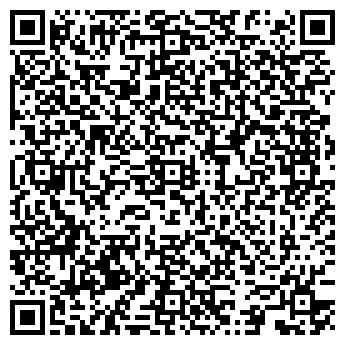 QR-код с контактной информацией организации ЦВЕТУЩИЙ ЛОТОС