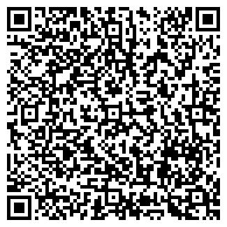 QR-код с контактной информацией организации АРНЕЛЛА