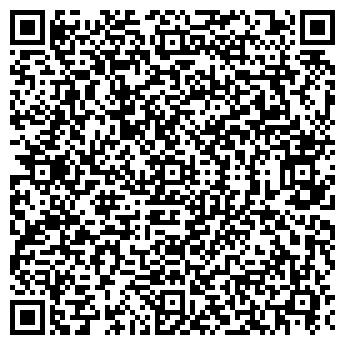 QR-код с контактной информацией организации ГБУЗ ЛУХОВИЦКАЯ ЦРБ