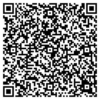 QR-код с контактной информацией организации ВИТАЛИЯ