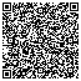 QR-код с контактной информацией организации ЛА ФАМИЛИЯ