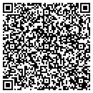 QR-код с контактной информацией организации МАДАМ РЕКАМЬЕ