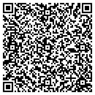 QR-код с контактной информацией организации БАРЫС