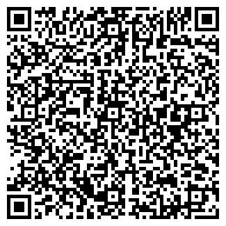 QR-код с контактной информацией организации 5 БАЛЛОВ