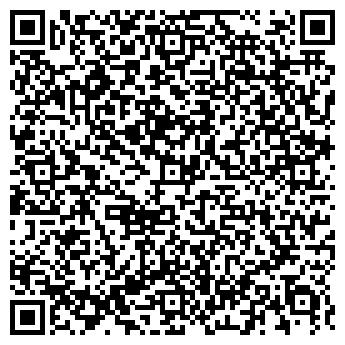 QR-код с контактной информацией организации ТОЙОТА АВТОЦЕНТР