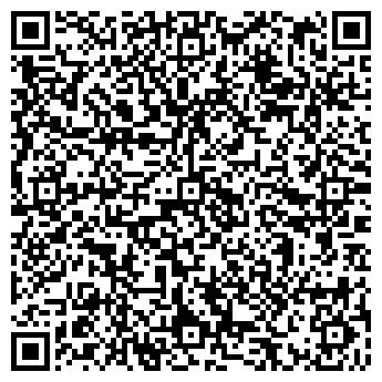 QR-код с контактной информацией организации АТЫРАУТЕХИНВЕСТ