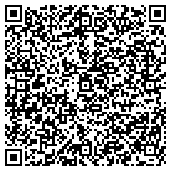 QR-код с контактной информацией организации ИНКО-ТЕЛЕКОМ