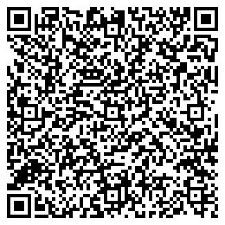 QR-код с контактной информацией организации АТЫРАУСКАЯ ОБЛАСТНАЯ ПРОКУРАТУРА