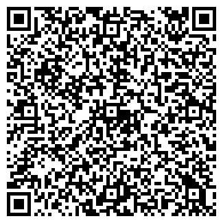 QR-код с контактной информацией организации ПРЕОБРАЖЕНИЕ