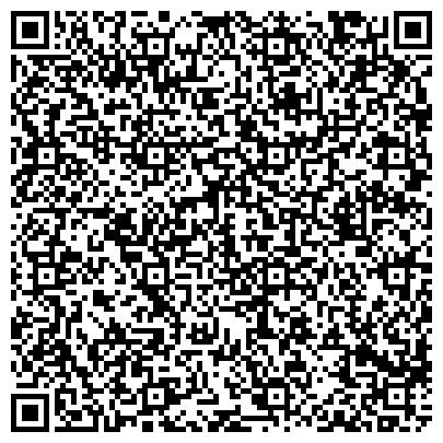 QR-код с контактной информацией организации ШПОЛЯНСКОЕ УПРАВЛЕНИЕ ПО ЭКСПЛУАТАЦИИ ГАЗОВОГО ХОЗЯЙСТВА ОАО ЧЕРКАССЫГАЗ