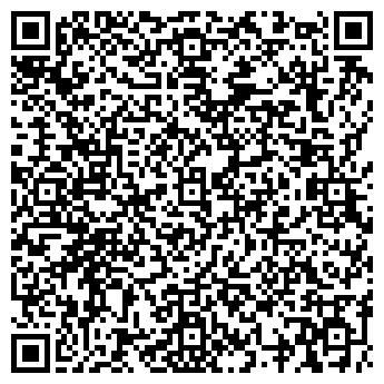 QR-код с контактной информацией организации БАЙТЕРЕК БРОК ТОО