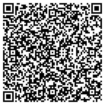 QR-код с контактной информацией организации КОРПОРАТИВНЫЙ ЮРИСТ