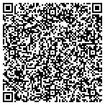 QR-код с контактной информацией организации СТИЛЬ СТУДИЯ АЛЕКСЕЯ КАРАКУЛОВА
