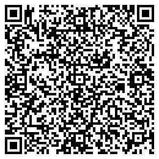 QR-код с контактной информацией организации ТАИФА