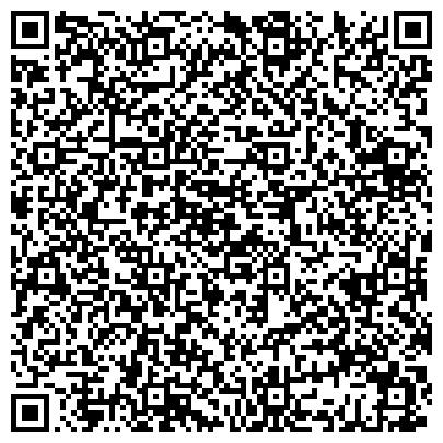 QR-код с контактной информацией организации ТОО «Прикаспийский Центр Сертификации»