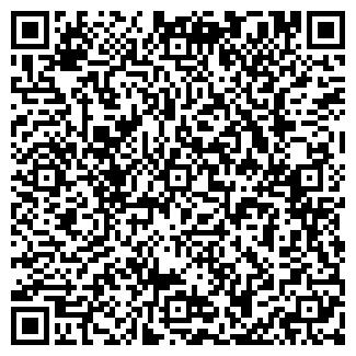 QR-код с контактной информацией организации АВАЛОН ГРУПП