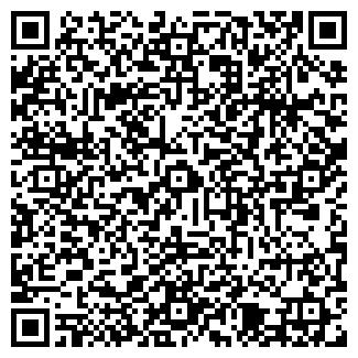 QR-код с контактной информацией организации ФЭНСИ-СТУДИО