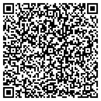 QR-код с контактной информацией организации КЛИМАТ ТЕХНИКА