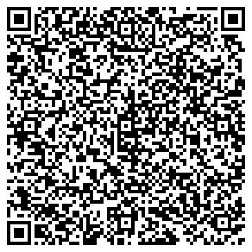 QR-код с контактной информацией организации «EL paradais»
