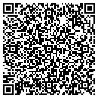 QR-код с контактной информацией организации АШАН-МАРФИНО