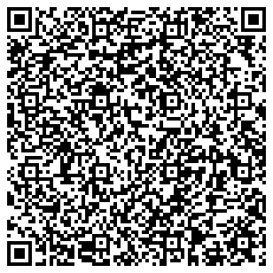 QR-код с контактной информацией организации ШЕПЕТОВСКИЙ ХЛЕБОЗАВОД, КП (ВРЕМЕННО НЕ РАБОТАЕТ)