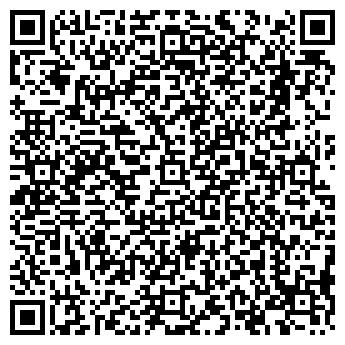 QR-код с контактной информацией организации ОДИНЦОВСКИЙ АРБАТ