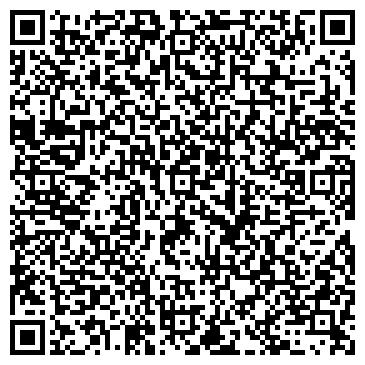 QR-код с контактной информацией организации ШЕВЧЕНКОВСКИЙ ЗАВОД ПРОДТОВАРОВ, ООО