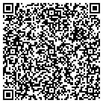 QR-код с контактной информацией организации ТОРГОВО-КУЛЬТУРНЫЙ ЦЕНТР