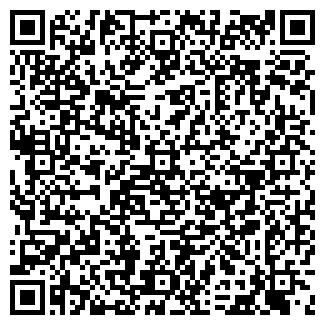 QR-код с контактной информацией организации ШАХТЁРСК