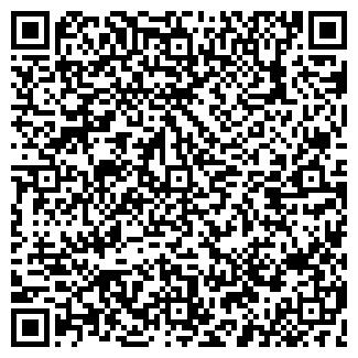 QR-код с контактной информацией организации ЯНТА-СЕРВИС