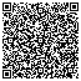 QR-код с контактной информацией организации ЗАХАРОВО