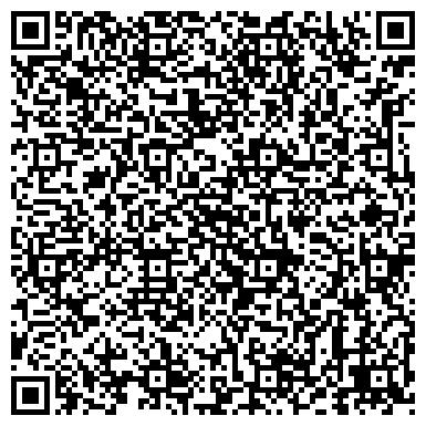 QR-код с контактной информацией организации ОРАНТА, ШАРГОРОДСКОЕ РАЙОННОЕ ОТДЕЛЕНИЕ НАЦИОНАЛЬНОЙ АСК