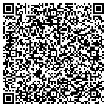 QR-код с контактной информацией организации ВИМ СЕРВИС