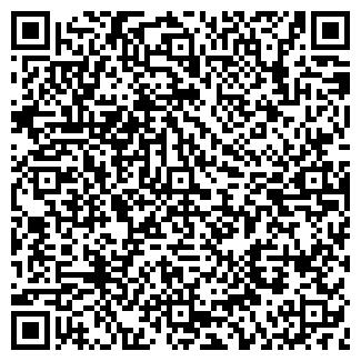 QR-код с контактной информацией организации АВТОПРЕСТИЖ
