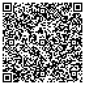 QR-код с контактной информацией организации ИНОСЕРВИС
