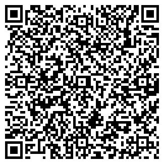 QR-код с контактной информацией организации СТАРТЕРАВТО